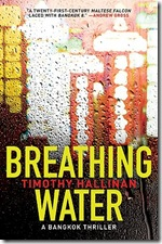 9780061672231breathingwater