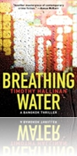 Breathing Water by Tim Hallinan